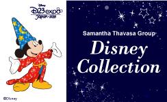 D23 expo Disney Collection