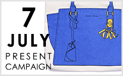 7月の公式オンラインショッププレゼントキャンペーン