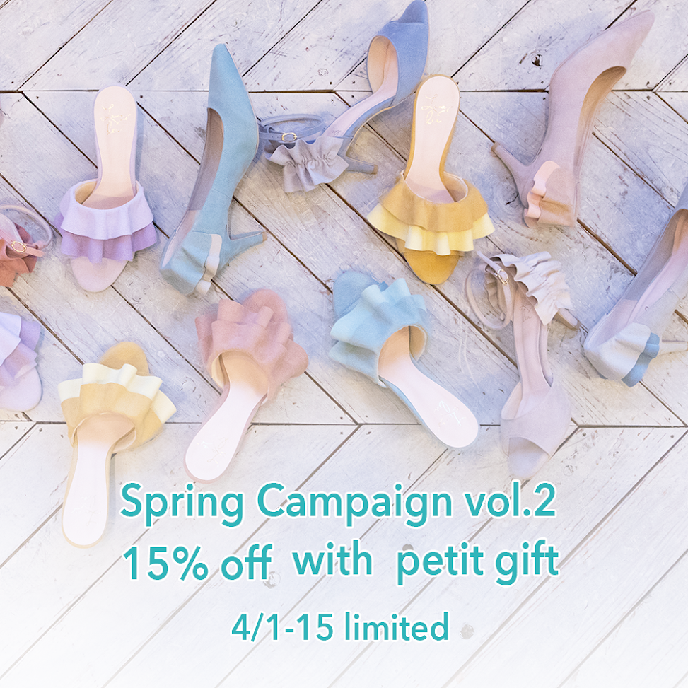 【Spring Campaign】 15%off Special COUPON!!