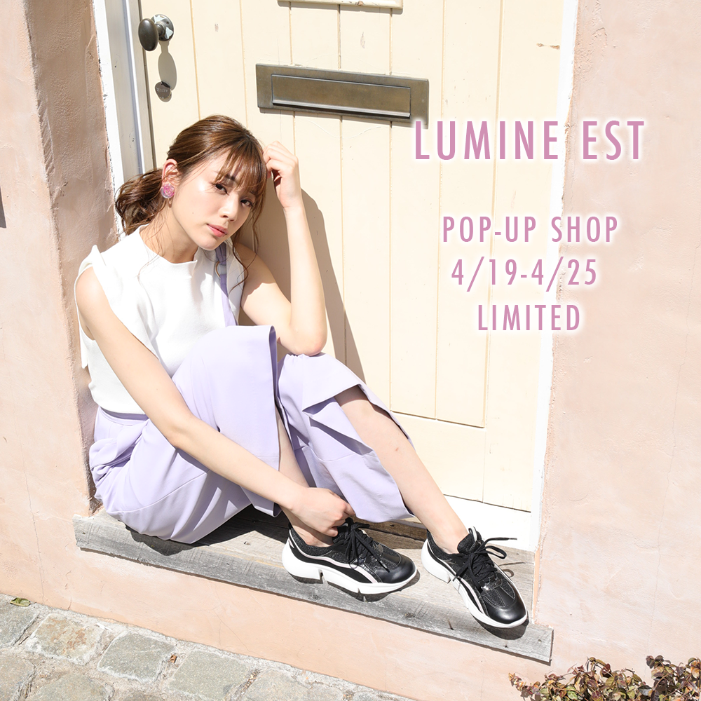 LUMINEEST  POPUP SHOPオープンのお知らせ