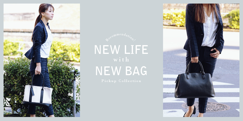 NEW LIFE with NEW BAG
