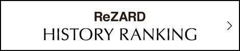 rezard_ranking