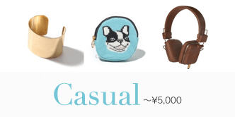 Casual 〜¥5,000