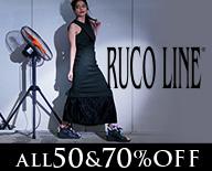 夏の終わりの大特価、全品50&70%OFF均一セール開催中[8/22まで] RUCO LINE