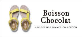 ボワソンショコラのシューズで春をアップデート!