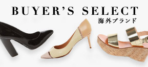 BUYER'S SELECT バイヤー買い付け海外ブランドアイテム
