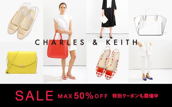 CHARLES & KEITH 最大50%オフセール開始!