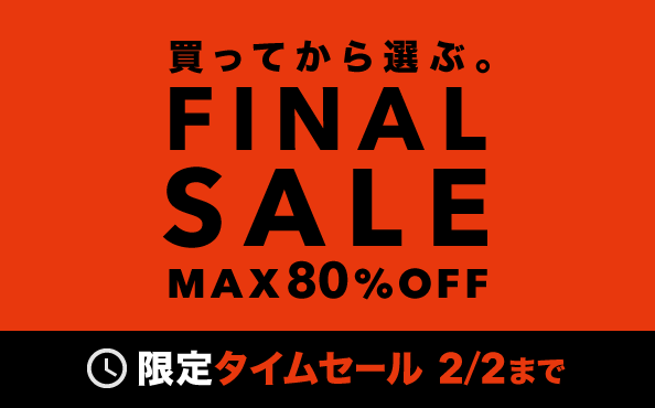 FIANL SALE MAX80%OFF