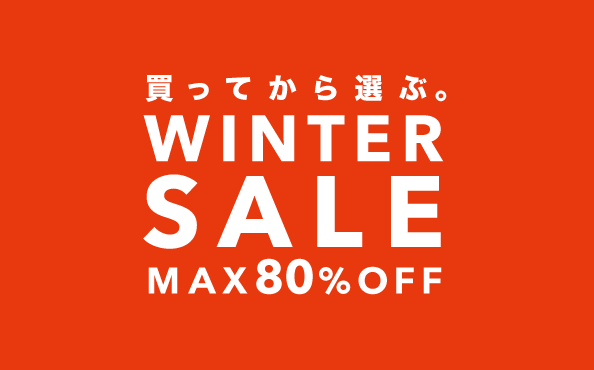 WINTER SALE MAX92%OFF