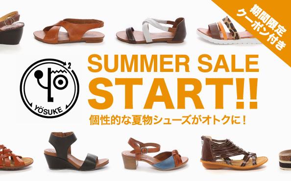 YOSUKE セール&クーポンで夏物がオトク!