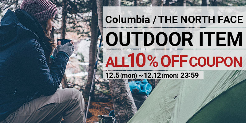 Columbia & THE NORTH FACE 全品10%OFFクーポン