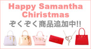 Happy Samantha Chiristmas
