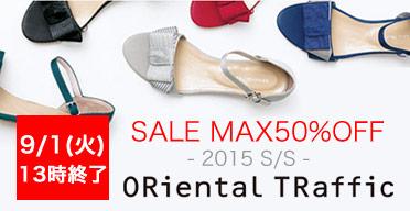 ORiental TRaffic SALE