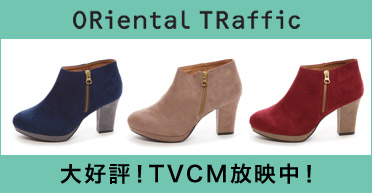 ORiental TRaffic大好評!TVCM放映中!