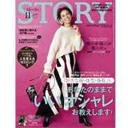 STORY11月号掲載商品