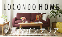 LOCONDO HOME