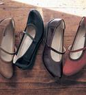 benebis NEWOPEN!女性のための足に優しい靴