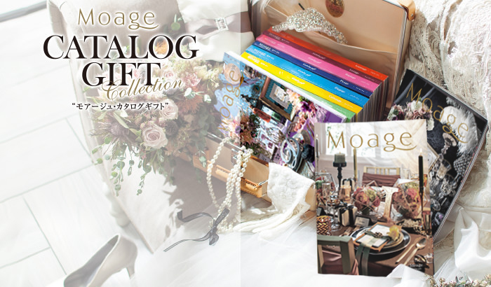 Moage CATALOG GIFT Collection