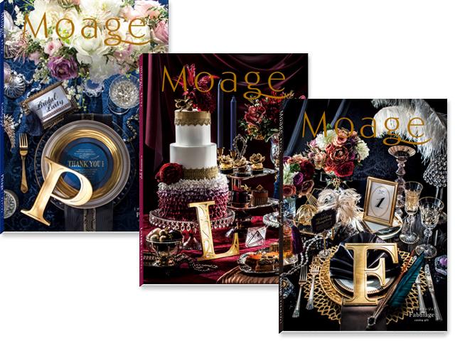 カタログギフトの商品画像