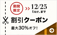 Locondo.jp(ロコンド.jp)