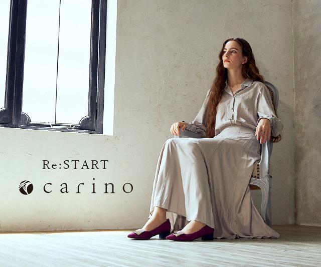 Feature_21ssCarinoReSTART