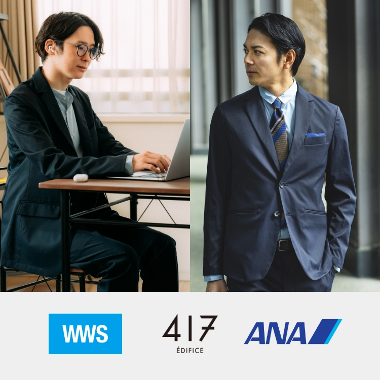 WWS×417EDIFICE for ANA