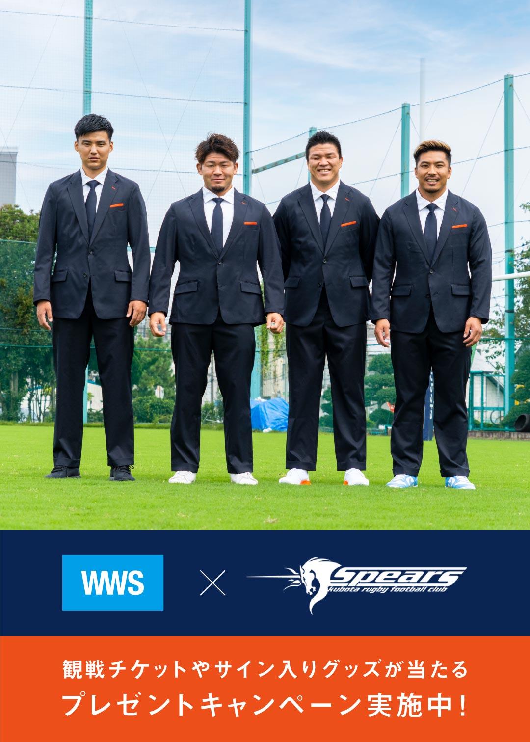 WWS x KUBOTA RUGBY FOOTBALL CLUB